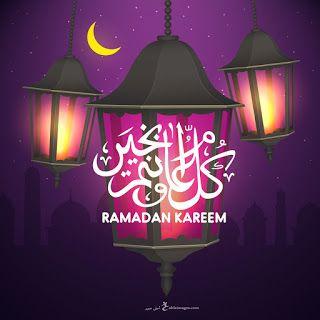 كل عام وانتم بخير 2021 صور معايدة بكل المناسبات 1442 Eid Cards Creative Banners Eid Mubark
