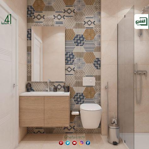 بورسلان أسباني ديكور سداسي للاستخدام داخل الحمامات المطابخ اماكن اخرى للمزيد زورونا على موقع الشركة Https Www Ghef Curtains Shower Printed Shower Curtain