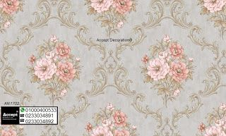 Pin By ورق جدران On Bedroom Wall Colors In 2020 Bedroom Wall Colors Wallpaper Wall Colors