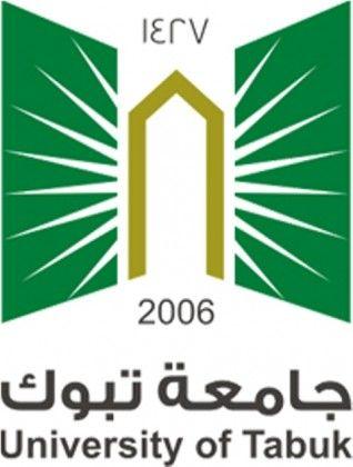 جامعة تبوك تنظم معرضا تعريفيا للطلاب والطالبات الأربعاء القادم صحيفة وطني الحبيب الإلكترونية Tabuk Logos Gaming Logos