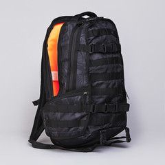 nike sb rpm backpack pink