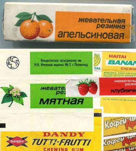 Игровые автоматы рези фрукты казино игровой клуб миллионъ