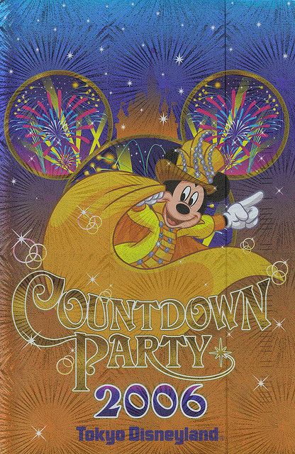 Tokyo Disney Resort Pin Tokyo Disney Land Countdown Party 2005 Mickey