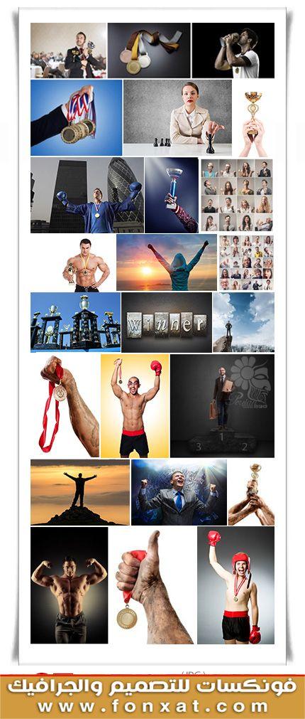 تحميل خلفيات خاصة بالمسابقات الرياضية مدليات وكاسات وحصد جوائر بجودة عالية Image Poster Movie Posters