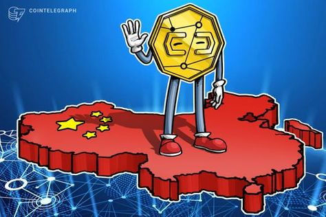 Chinas ministry rating for cryptocurrency