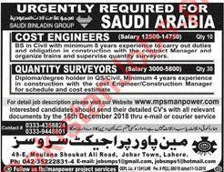Cost Engineers Quality Surveyors Jobs In Saudi Arabia 2019 2018