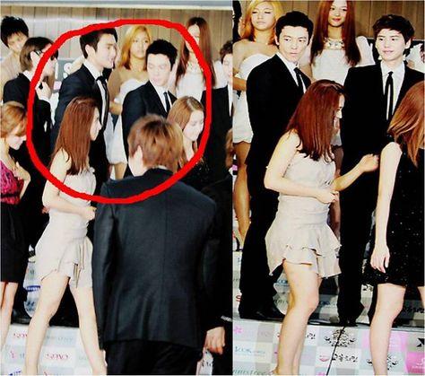 Yoona och Donghae dating