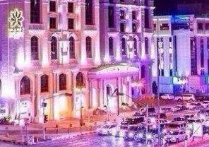 السياحة في العالم العربي بوكنق الرياض قائمة بأفضل فنادق بوكينج الرياض Booking