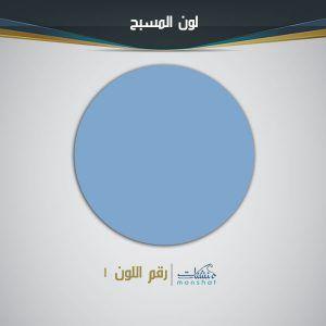 مسابح فيبر جلاس مستعمله للبيع في جدة الدمام الرياض القصيم الطائف مكة المكرمة Pool Colors Pie Chart Labels