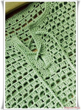 Ladies Summer Sweater, Crochet Pattern. PDF Instant Download