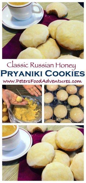 Honey Cookies Russian Pryaniki Pryaniki Recipe Honey Cookies Russian Recipes Honey Recipes