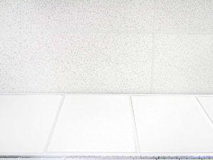 Certainteed Ceiling Tile Distributors Http Sadwaters Us