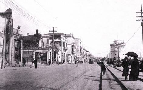 selanik-1900 ile ilgili görsel sonucu