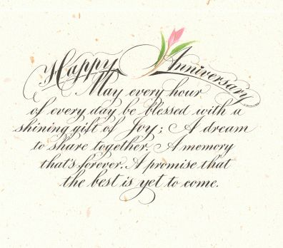 15th wedding anniversary poems for husband