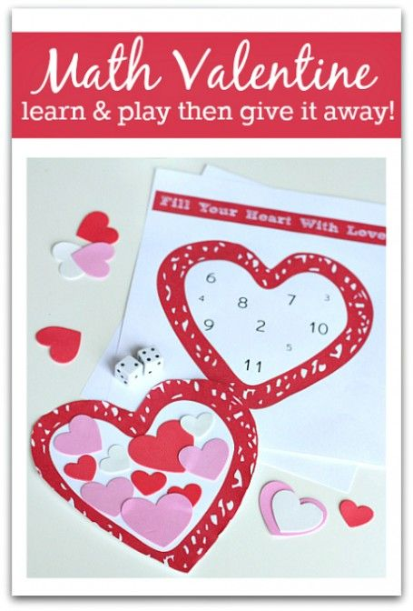 Math game that turns into a Valentine's day craft. Very sweet. FREE Printable in post.