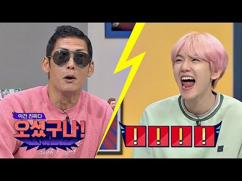 [선공개] ※괴팍한 더티토크※ 쭈니형(Joon Park)의 X지린 고백에 초토화ㅋㅋ | 괴팍한 5형제(5bros) - YouTube