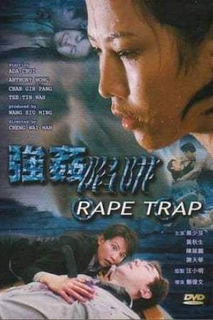 The Trap 2019 Netflix