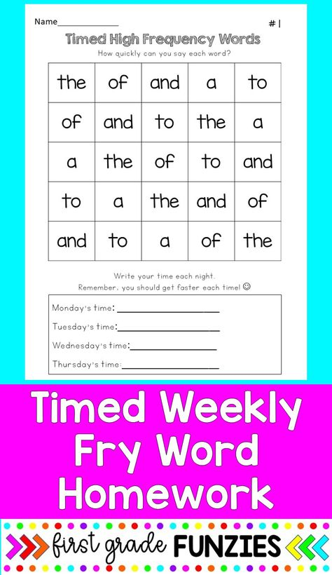 Fry First 100 High Frequency Words Timed Homework Sheets Highfirst