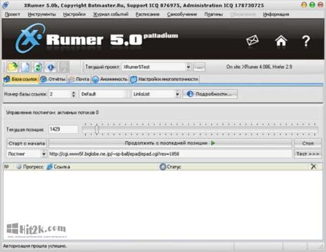 Xrumer 5.09 palladium full working xrumer кряк