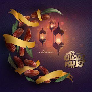 تهنئة رمضان 2021 بطاقات معايدة بمناسبة شهر رمضان Ramadan Kareem Decoration Flower Phone Wallpaper Ramadan Crafts