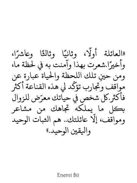 Desertrose تقول إحدى النساء كنت طوال الوقت أدعي بدعاء النبي ﷺ وقد غفلنا عنه و ه و الله م أل ف ب ين Islamic Love Quotes Quran Quotes Love Islamic Phrases