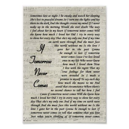If Tomorrow Never Comes Vintage Script Song Lyric Poster Lyric Poster Lyric Prints Song Lyric Posters
