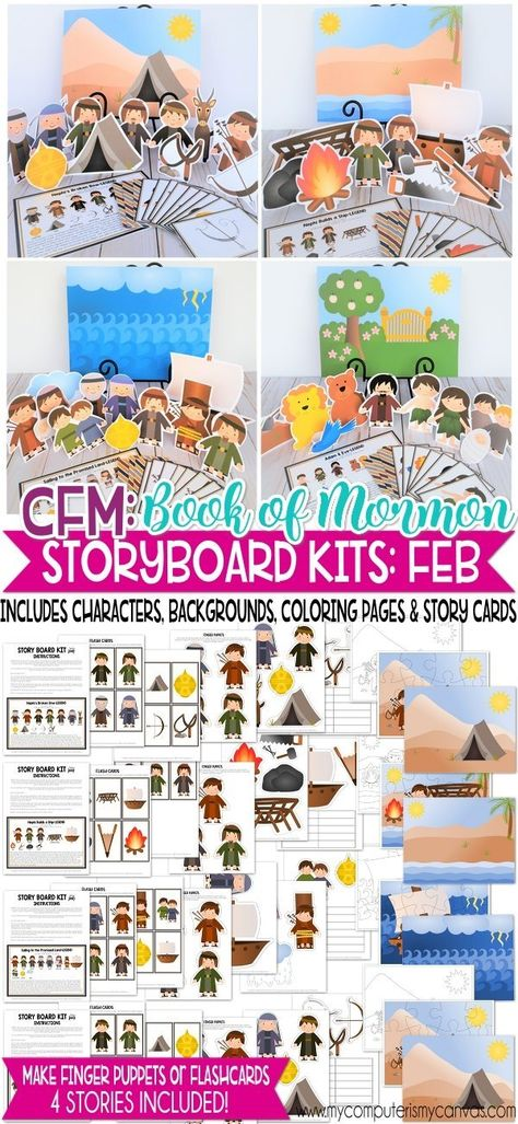 CFM BOOK of MORMON Story Board Kits {FEB 2020} Printable – My Computer is My Canvas