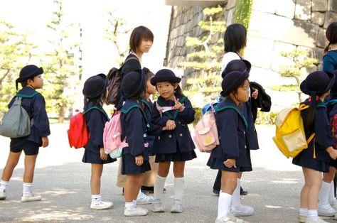 Uniformi scolastiche bambini