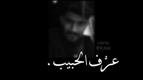 مقام الحبيب يزيد الميموني Calligraphy Arabic Calligraphy