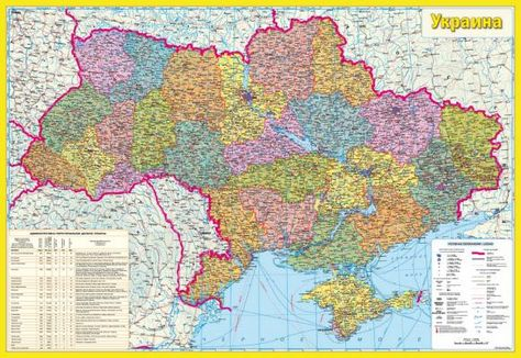 Image Result For Ukraina Mapa Map Image Diagram