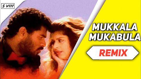 Mukkala Mukabula Remix Dj S Viii In 2020 Dj Remix Songs Dj Songs Remix