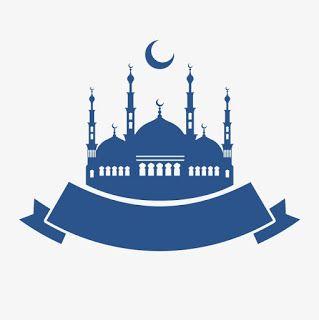 أفضل الصور و الشعارات لوجو إسلامية للتصميم Best Islamic Logo 2021 Anime Art Islam Art