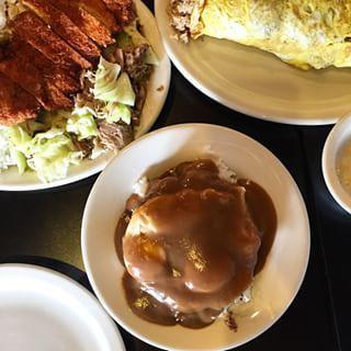 Feast On Amazing Hawaiian Food Las Vegas Vegas Vacation Las