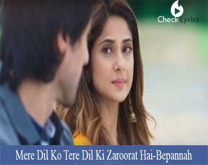 Mere Dil Ko Tere Dil Ki Zaroorat Hai Lyrics Bepannah Rahul Jain All Lyrics Checklyrics Com All Lyrics Lyrics Songs