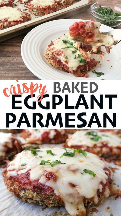 Crispy Eggplant Parmesan No Fry Sheet Pan Meal That S Deelicious Recipe In 2020 Eggplant Recipes Parmesan Baked Eggplant Recipes Eggplant Recipes