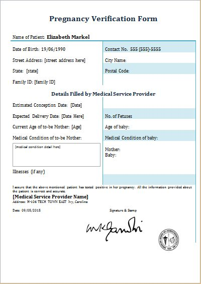 pregnancy verification form at http\/\/wwwwordexceltemplates - medical report template