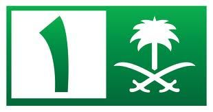 Watch Saudi TV Channel 1 KSA1 Live TV from Saudi Arabia   Free Watch