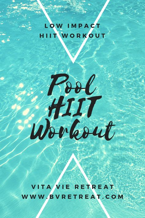 Fitness Awesome HIIT workout in the pool is low impact. For those who want to get your heart rate up without running and jumping, this is for you! Water Aerobic Exercises, Swimming Pool Exercises, Fitness Exercises, Leg Exercises, Water Workouts, Cardio Workouts, Beginner Swim Workouts, Swimming Workouts For Beginners, Body Workouts