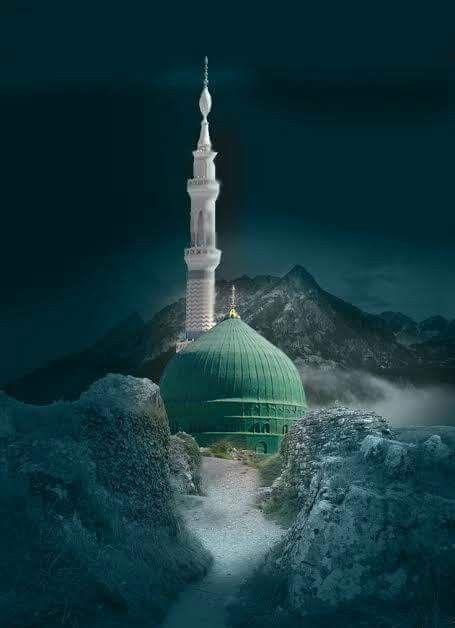 Pin By Rahma Ali On I Love Islam Islamic Pictures Medina Mosque Islamic Images