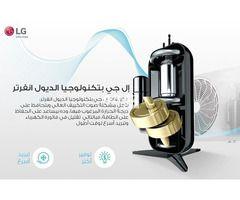 مكييفات ال جي انفرتر بارد Drip Coffee Maker Home Appliances Kitchen Appliances