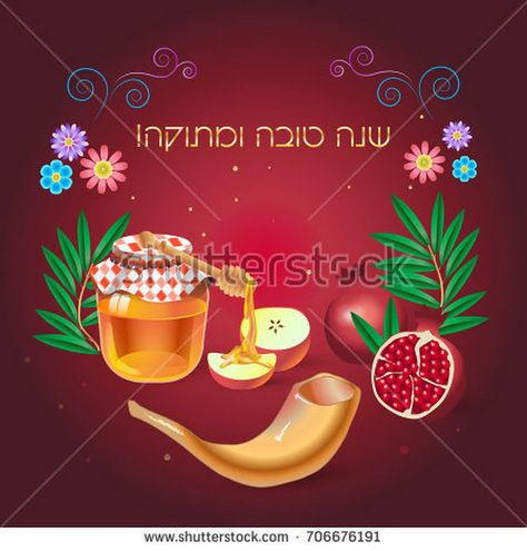 Happy new year rosh hashanah greeting card jewish new year text happy new year rosh hashanah greeting card jewish new year text shana tova on hebrew have a sweet year honey and apple shofar pomegranate m4hsunfo