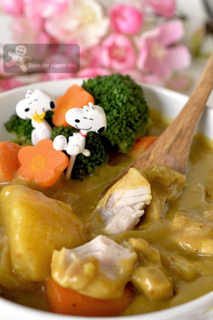 Copycat House Vermont Japanese Chicken Curry Japanese Chicken Easy Chicken Curry Curry Chicken