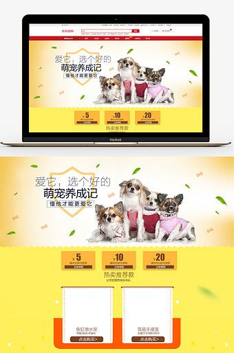 Over 1 Million Creative Templates By Pikbest Event Poster Pet Dogs Food Promotion