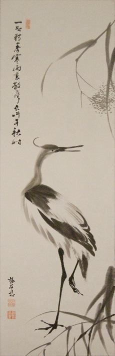 Korean Art Collection   Kang Collection Korean Art