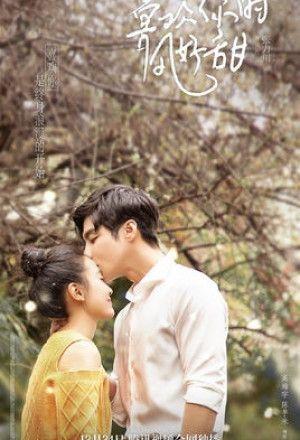 Flipped | dramas i love in 2019 | Watch korean drama, Chines drama