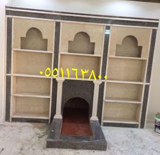 Mashbat ديكورات مشبات مودرن Home Decor Decor Fireplace