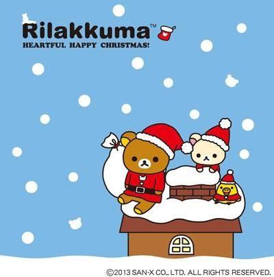 Rilakkuma Christmas リラックマのクリスマス | rilakkuma | Pinterest ...