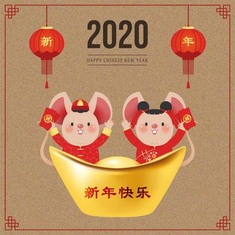 Cute Rats Holding Red Envelopes For Chinese New Year Red Envelope Chinese New Year Chinese New Year Design