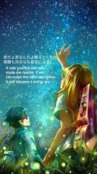 Anime Lockscreen Tumblr Your Lie In April Anime Manga Anime