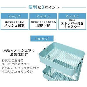 楽天市場 キッチンワゴン キャスター付 Kw L001 送料無料 キッチン